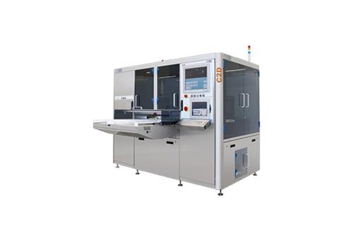 Inspection System, C2D Model